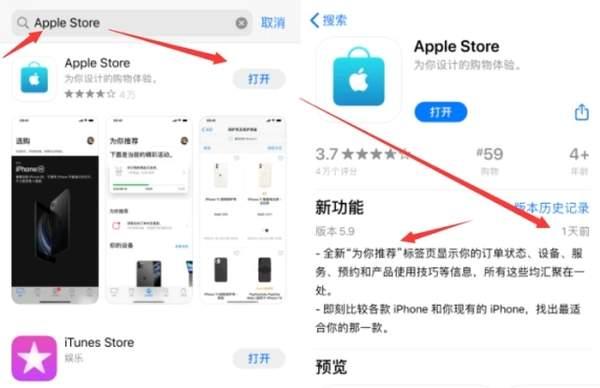 你的iphone值多少?apple store在线为你估价!