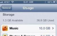 如何找出正在使用iOS设备上所有空间的内容