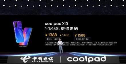 酷派X10正式发布,搭载国产虎贲T7510芯片