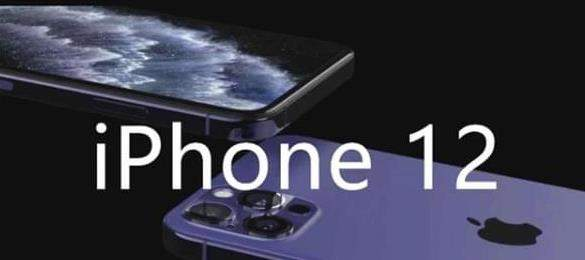 5G版iPhone12价格曝光,网友称:一定是我打开的方式不对!