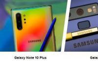 如何在三星较旧的Note设备之间进行选择