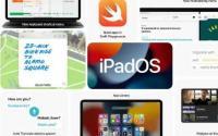 iPadOS15屏幕刷新更简单的多任务处理超级笔记等