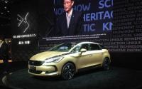 天猫三季度上市 新款DS 5亮相车展